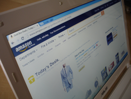 Amazon is the holy grail of e-commerce